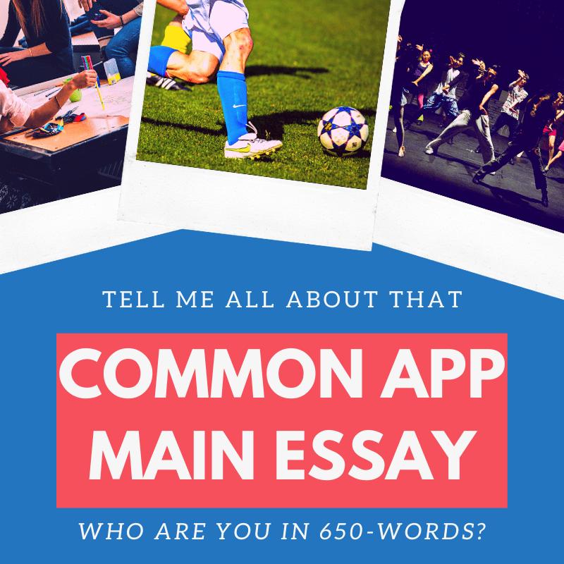 Common App Main Essay Banner